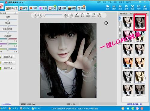 logiciels photo